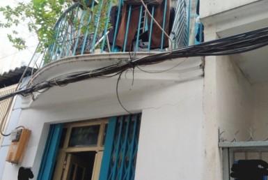 Nhà đường Bến Vân Đồn quận 4 2.6x6.3m