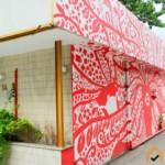 Mặt bằng TenRen's Tea Hồng Hà quận Tân Bình 5x15m